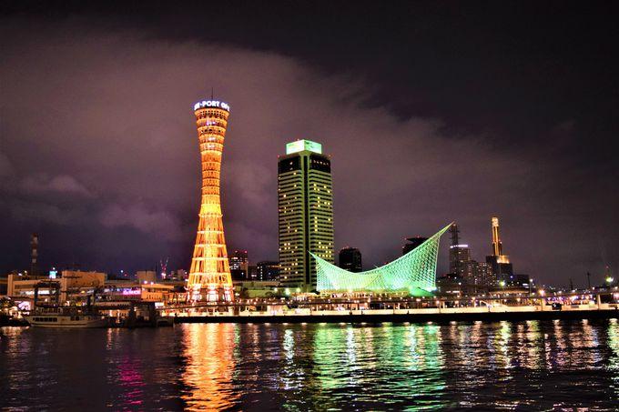 ポートタワーや観覧車!「高浜岸壁」からの夜景