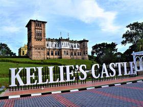 マレーシア・イポーに幽霊古城が?謎多き城「ケリーズキャッスル」