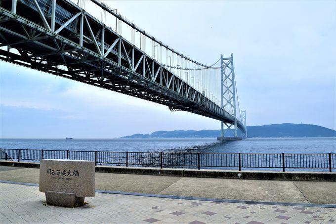 舞子駅すぐ!舞子公園から見る「明石海峡大橋」