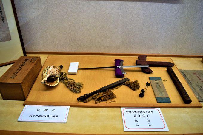 「赤穂大石神社」で赤穂浪士ゆかりの品を見よう