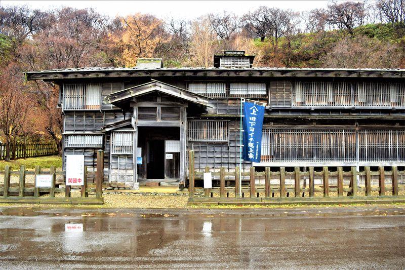 北海道・余市「旧下ヨイチ運上家」江戸時代のアイヌとの交易の場!