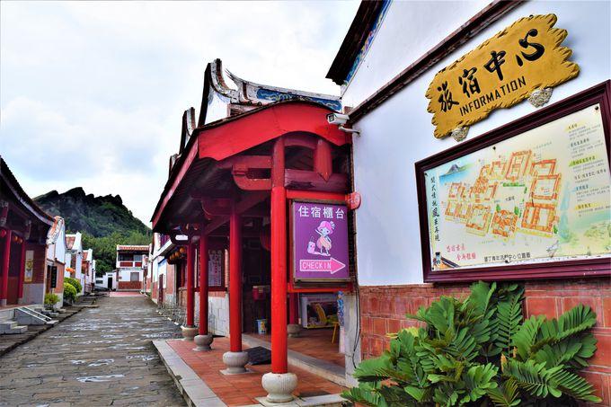 台湾の伝統建築が建ち並ぶ「青年活動中心」