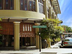 ペナン島 世界遺産の街にあるレトロかわいいプチホテル「キャンベル ハウス」