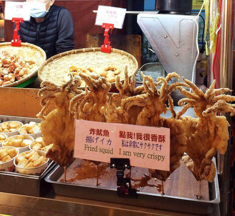 台北最大の人気夜市「士林夜市」で食べたい台湾B級グルメ12選
