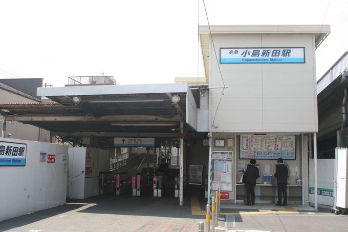 小島新田駅の近くには有名なロケ地が!?
