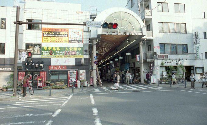 関内駅からも徒歩で行くことができる