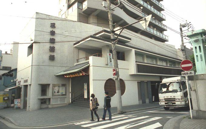 これがあの三吉演芸場だ!!