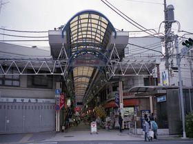 横浜で昭和の香りがする商店街を求めて 歴史ある門前町弘明寺商店街
