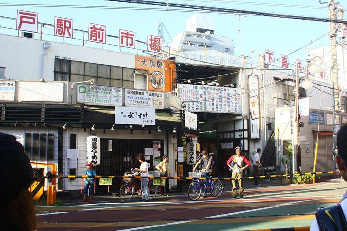 終点下高井戸駅前は昔の街のイメージを色濃く残していた