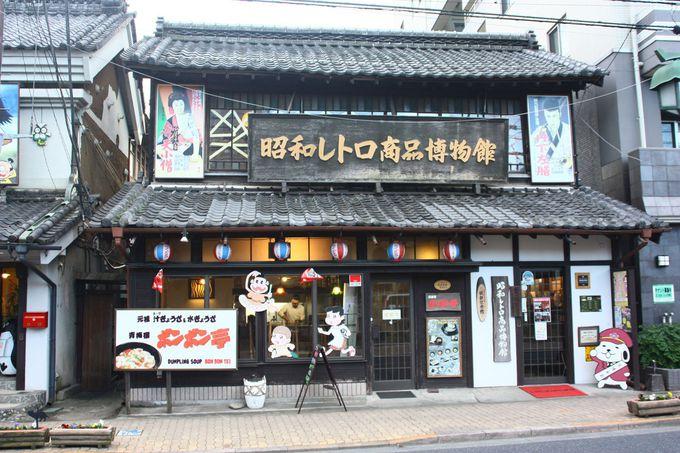 「パッケージは文化である」昭和レトロ商品博物館