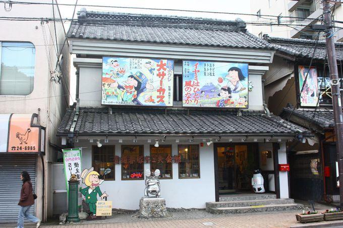 赤塚不二夫会館で昭和の笑いを再発見
