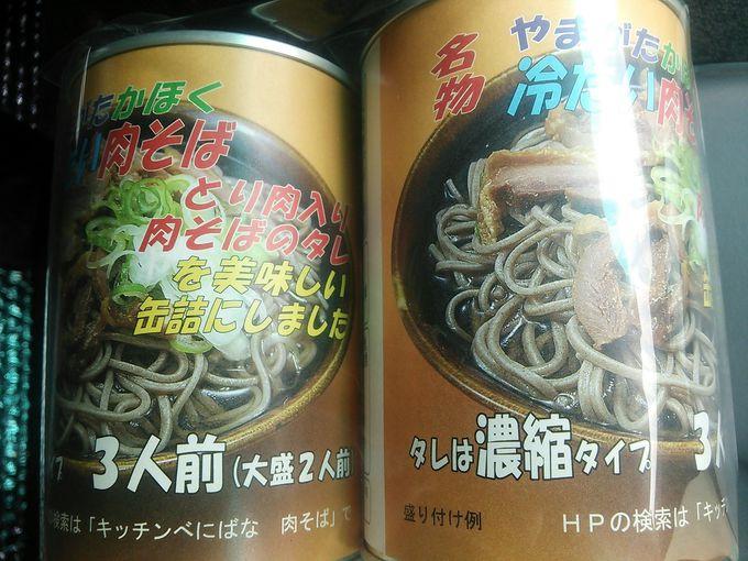 具入りのタレ缶で、自宅でも味わえます