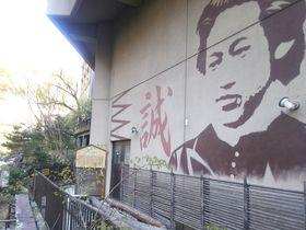 歴史好きでない人も歓迎!会津の歴史を訪ねるみち「いにしえ夢街道」