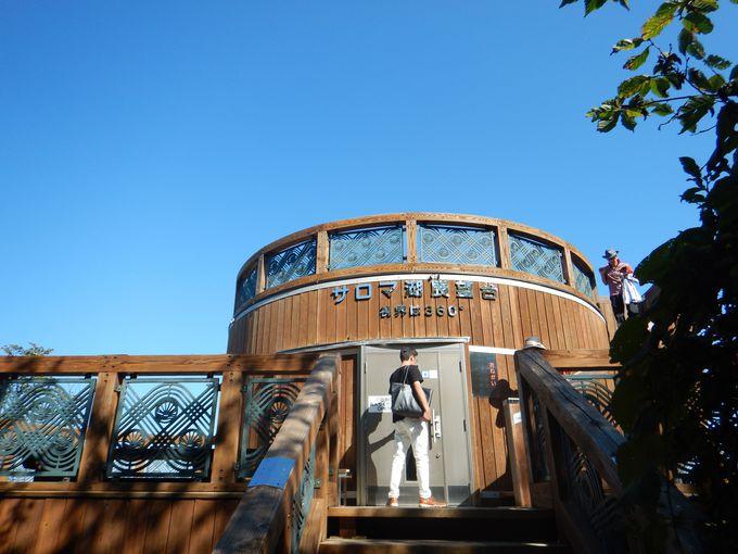 サロマ湖展望台まで、ぜひ登山道経由で