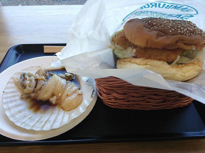 北勝水産直売店で絶品の帆立バーガー