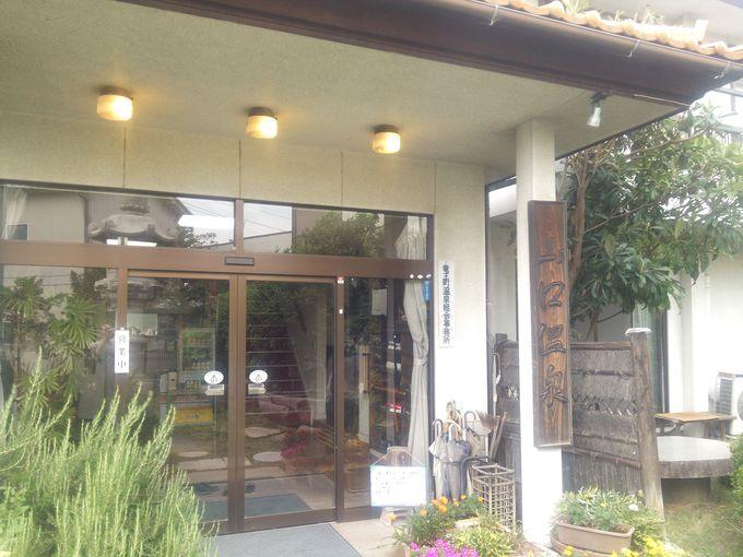 甲府昭和インターチェンジ近くの住宅地で山口温泉