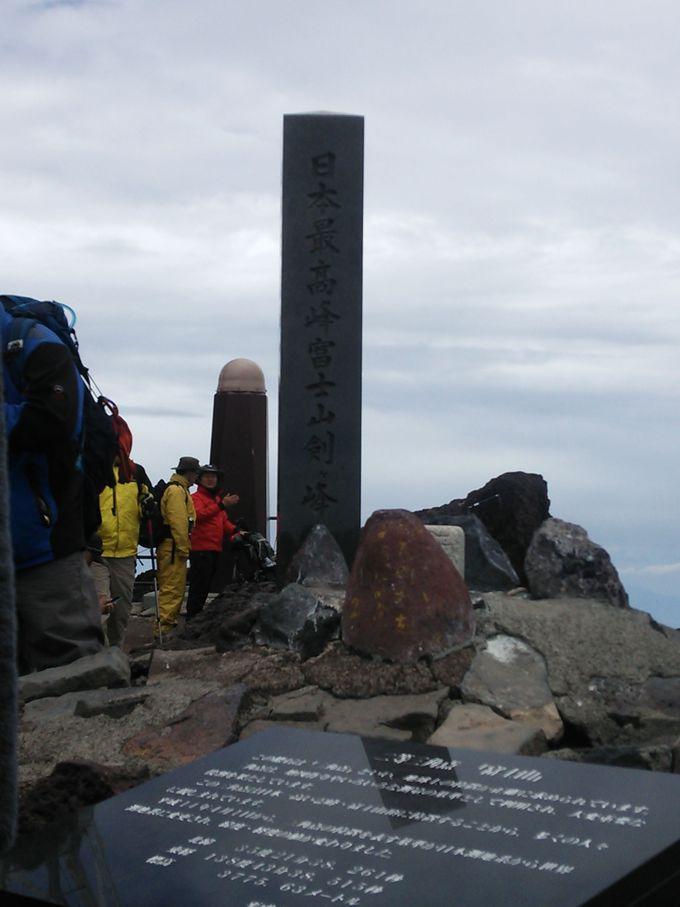 気象観測所脇の最高峰剣ヶ峰