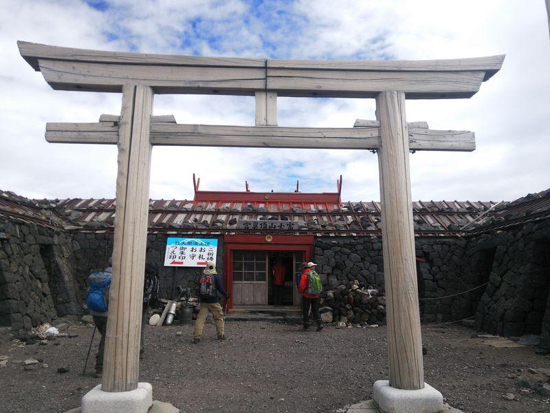 日帰り富士登山!目指すは日本最高峰剣ヶ峰(富士宮口ルート)