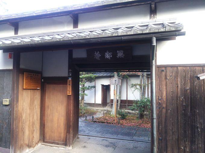 元、南禅寺の敷地を開発した別荘の一つ