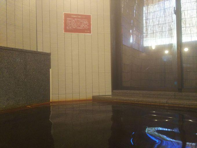 炭酸泉の大黒湯は小さい湯船