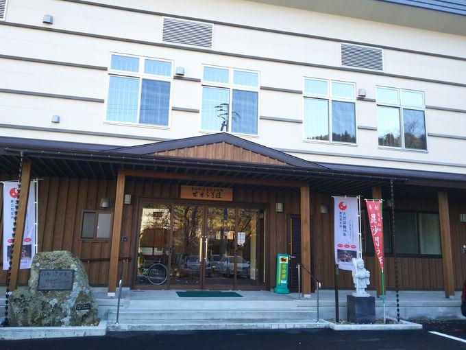 日帰り温泉「せせらぎ荘」平成28年9月にリニューアルオープン