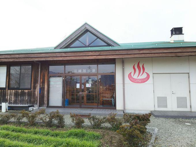 富士山も眺められる韮崎旭温泉