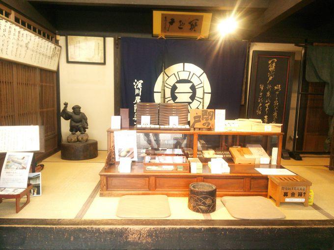 創業370余年の深川屋、銘菓「関の戸」