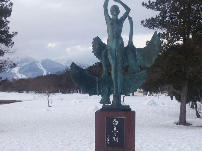 白鳥の湖像
