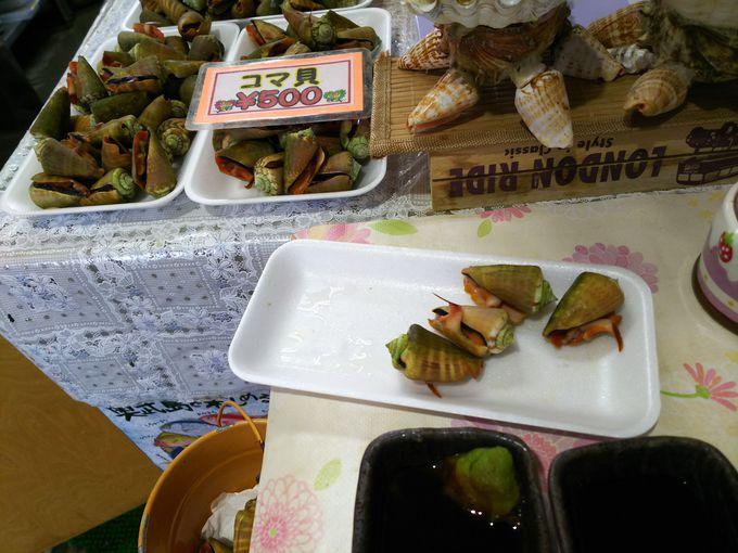 その場でも食べられる新鮮な海鮮丼