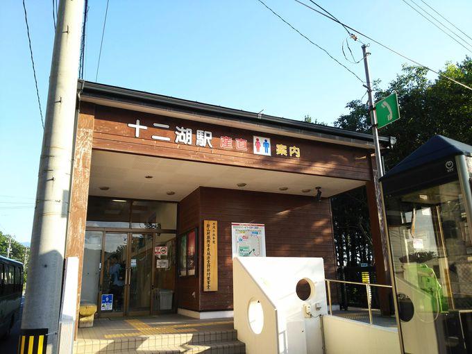 3.JR十二湖駅
