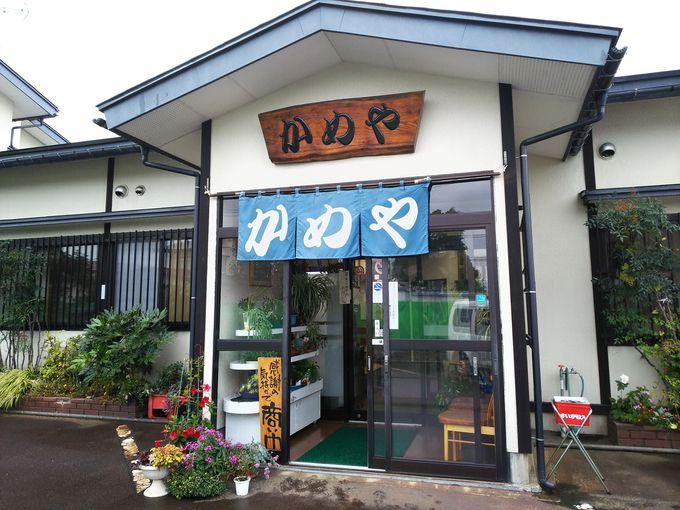 長井市の馬肉ラーメン、南のかめや