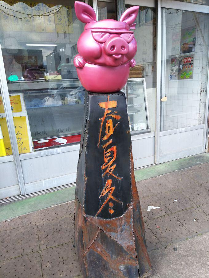 精肉店が営む担々麵の店「皆川食肉店」