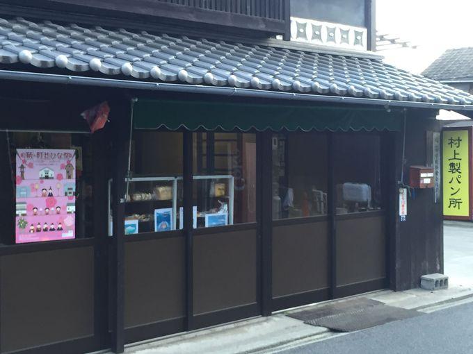 """鞆の浦に来たなら是非食べて欲しい「村上製パン所」の""""あぶらパン"""""""