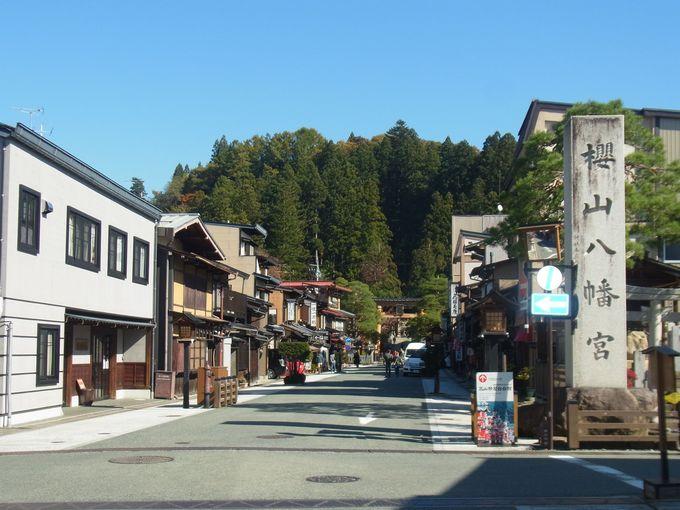 「日枝神社」と「櫻山八幡宮」で疲れた体にパワーをもらおう