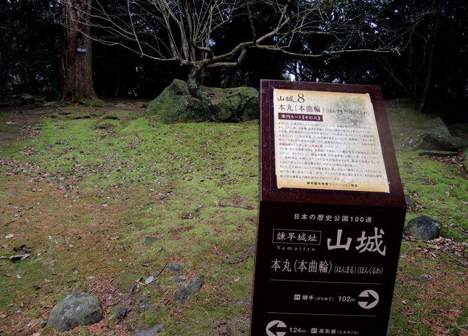 諫早公園は歴史散策も面白い!