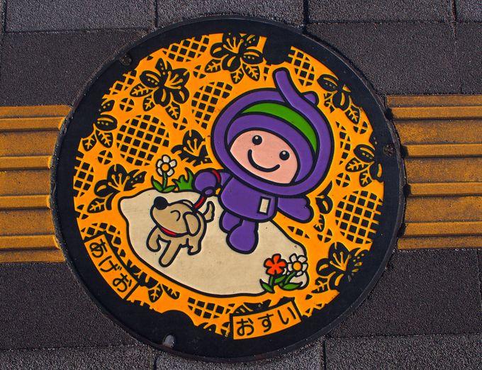 アッピー結婚で新デザイン登場!埼玉県上尾市のマンホール蓋