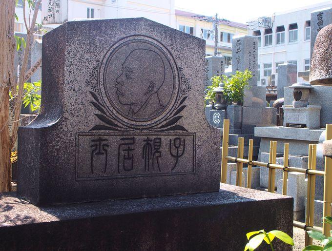 正岡子規や夏目漱石のことがよく分かる!史跡 子規堂