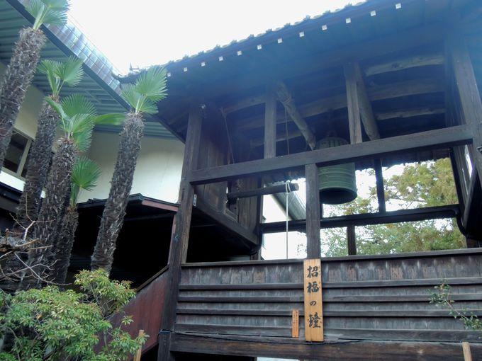 達磨寺に鳴り響く「招福の鐘」の音