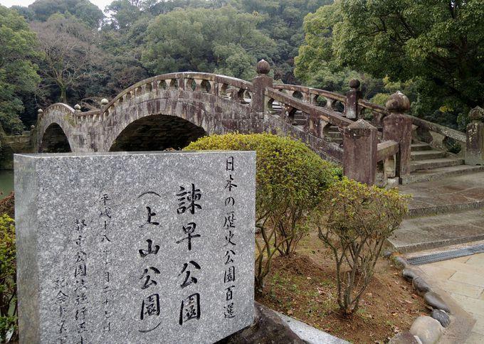 日本の歴史公園100選に選定された、諫早公園