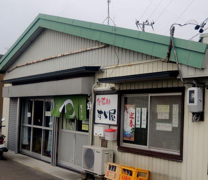 鈴屋食堂は佐久島・東港の渡船場から約100メートル!