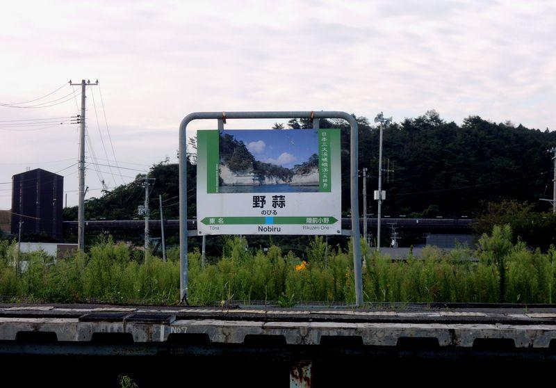 震災の遺構と復興をこの目で!宮城県の仙石線・旧野蒜駅で心打たれる旅を
