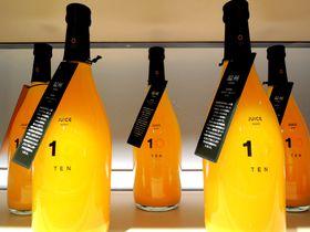 松山&道後の柑橘専門店「10ファクトリー」!食べ比べとショッピングが楽しすぎる!