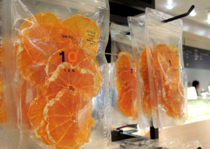 柑橘専門店ならでは!愛媛みかんの加工品にもトライ