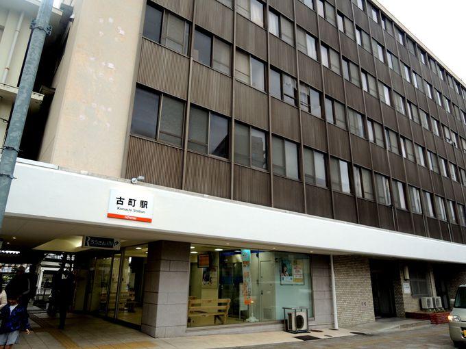 文豪・夏目漱石と正岡子規が名作を生み出し、親交を深めたゆかりの地・松山