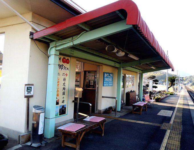 廃止の危機を乗り越え、ドラマのロケ地にまでなった戦後の小串郷駅