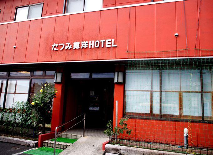 昭和41年創業!長く旅好きに愛される「たつみ寛洋ホテル」