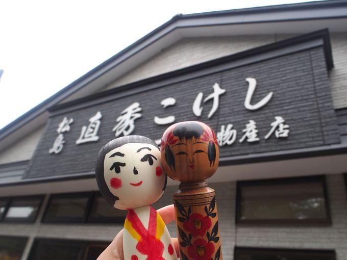 松島直秀こけし「二八屋物産店」は松島海岸駅から徒歩5分