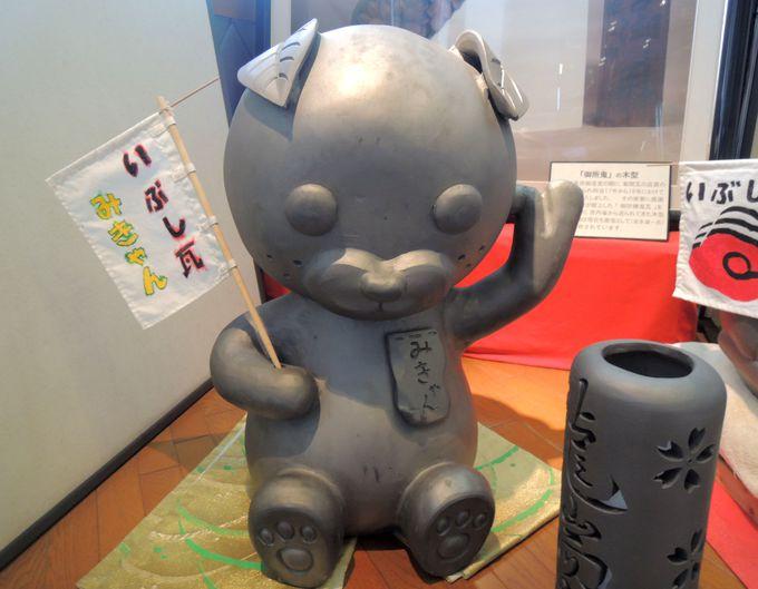 かわら館で菊間瓦の歴史に触れよう