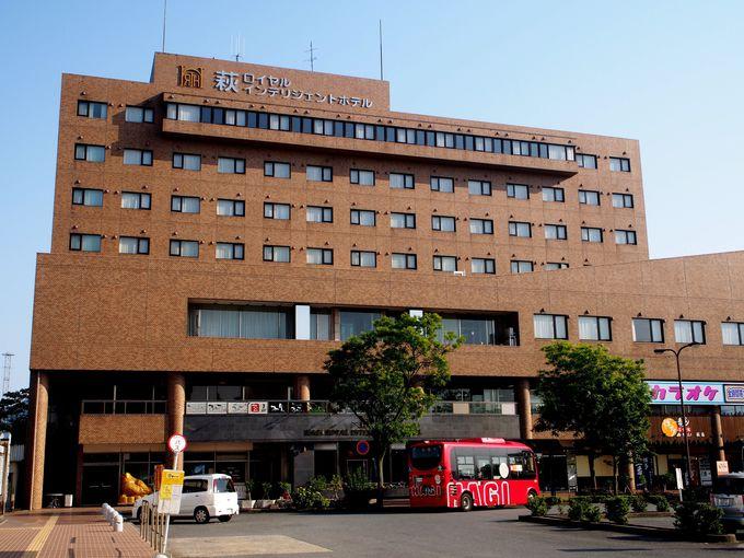 3.萩ロイヤルインテリジェントホテル