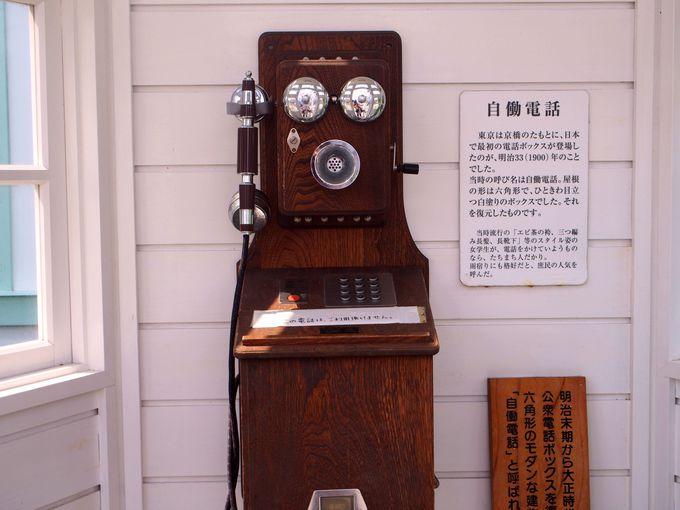 萩駅舎の横に立つ電話ボックスは日本で唯一の型式
